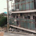 不動産エージェント~知識をつける~『地震に強い中古マンション選び』